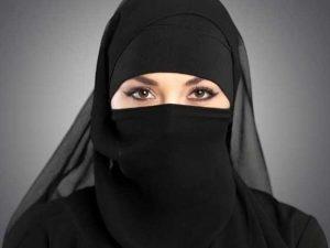 naqab Hijab Style